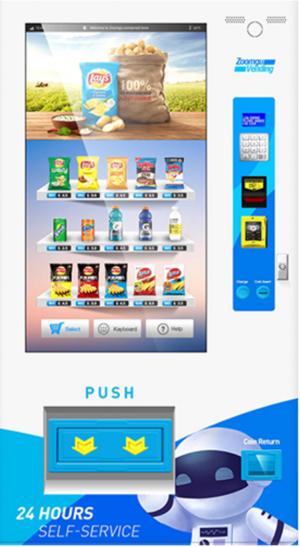 maquinas vending malaga